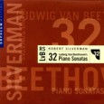 Beethoven: 32 Sonatas  (Sold Out)